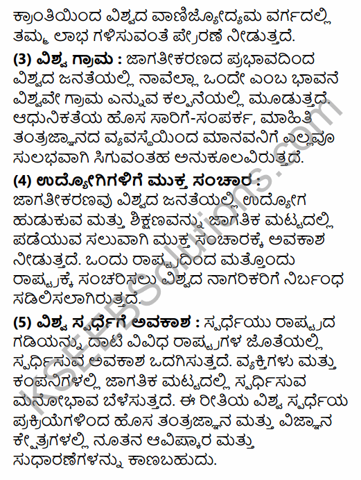 2nd PUC Political Science Model Question Paper 1 with Answers in Kannada 25
