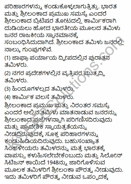 2nd PUC Political Science Model Question Paper 2 with Answers in Kannada 33