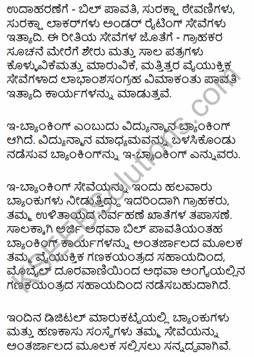 1st PUC Business Studies Question Bank Chapter 4 Business Services in Kannada 37