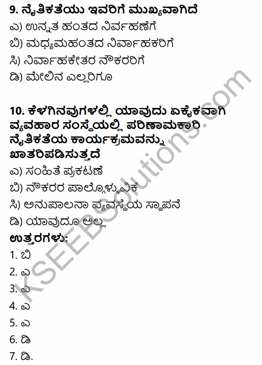 1st PUC Business Studies Question Bank Chapter 6 Social Responsibilities of Business and Business Ethics in Kannada 4