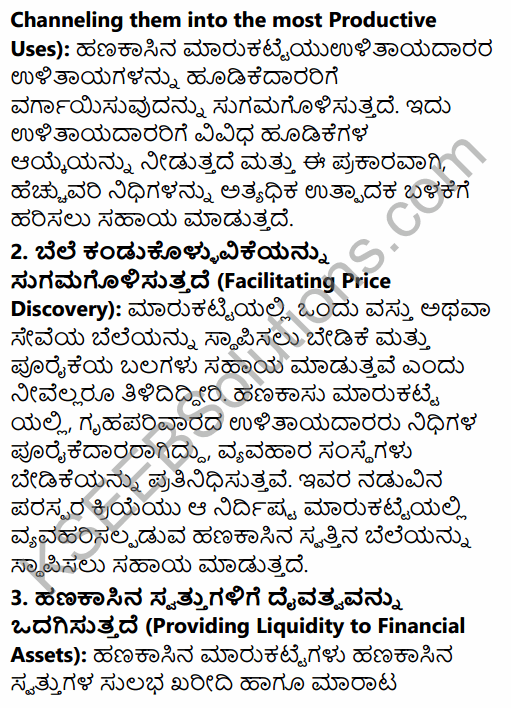 2nd PUC Business Studies Question Bank Chapter 10 Financial Market in Kannada 5