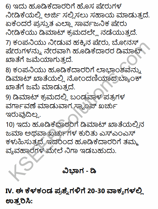2nd PUC Business Studies Question Bank Chapter 10 Financial Market in Kannada 71