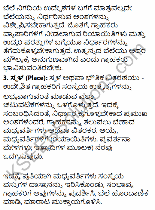 2nd PUC Business Studies Question Bank Chapter 11 Marketing Management in Kannada 37