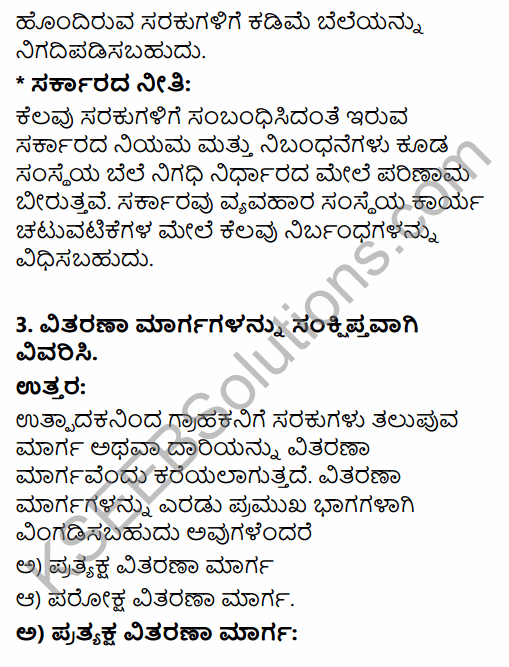 2nd PUC Business Studies Question Bank Chapter 11 Marketing Management in Kannada 86