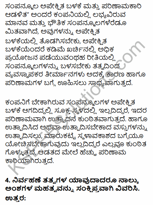 2nd PUC Business Studies Question Bank Chapter 2 Principles of Management in Kannada 11