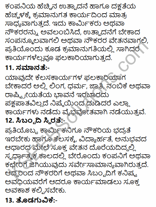 2nd PUC Business Studies Question Bank Chapter 2 Principles of Management in Kannada 47