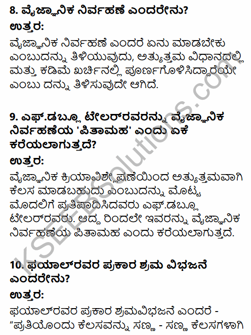 2nd PUC Business Studies Question Bank Chapter 2 Principles of Management in Kannada 60