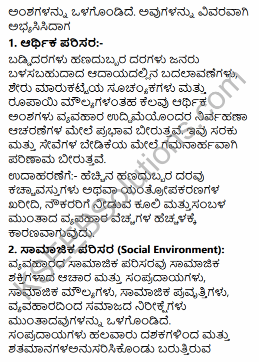 2nd PUC Business Studies Question Bank Chapter 3 Business Environment in Kannada 20