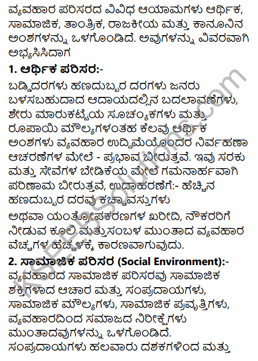 2nd PUC Business Studies Question Bank Chapter 3 Business Environment in Kannada 35