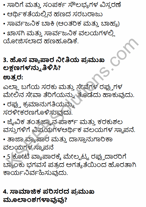 2nd PUC Business Studies Question Bank Chapter 3 Business Environment in Kannada 45