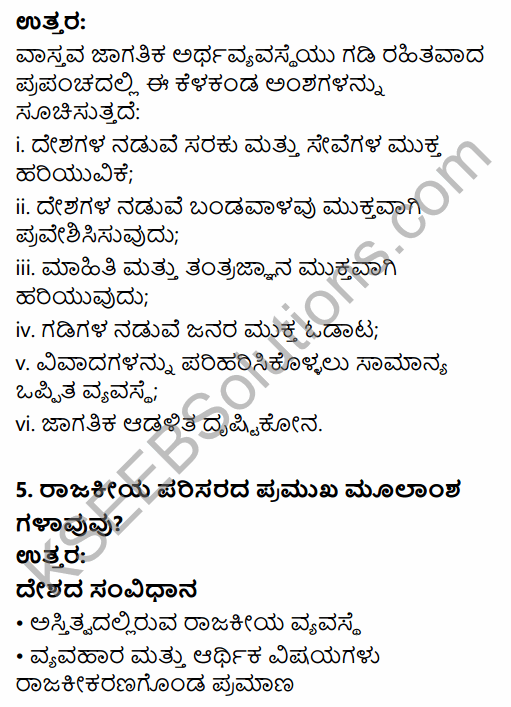 2nd PUC Business Studies Question Bank Chapter 3 Business Environment in Kannada 46