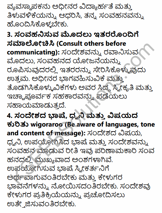 2nd PUC Business Studies Question Bank Chapter 7 Directing in Kannada 23