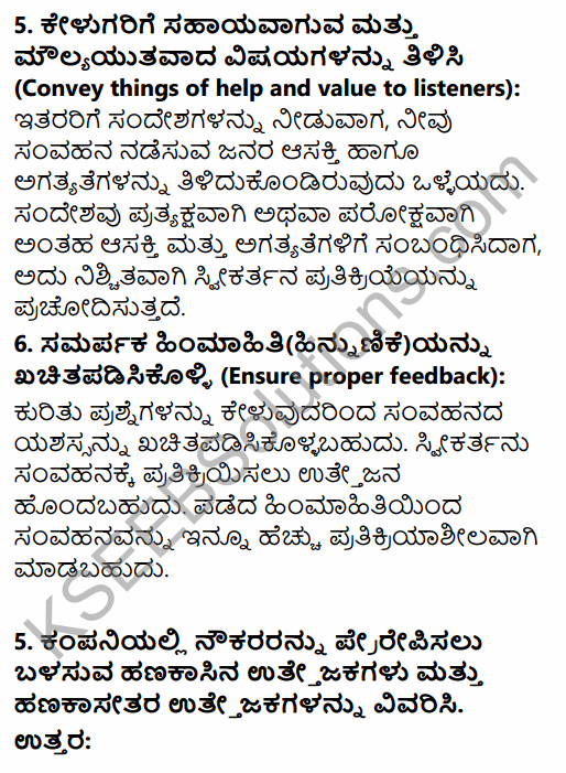2nd PUC Business Studies Question Bank Chapter 7 Directing in Kannada 24