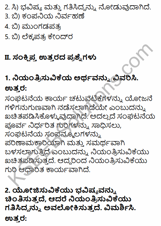 2nd PUC Business Studies Question Bank Chapter 8 Controlling in Kannada 3
