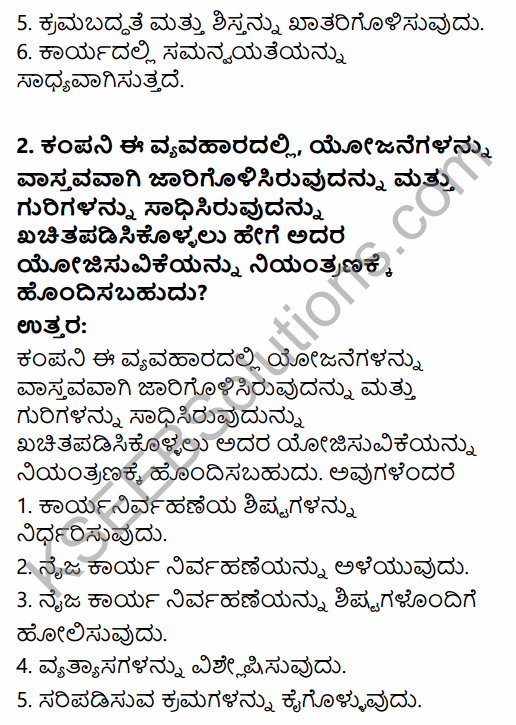 2nd PUC Business Studies Question Bank Chapter 8 Controlling in Kannada 36