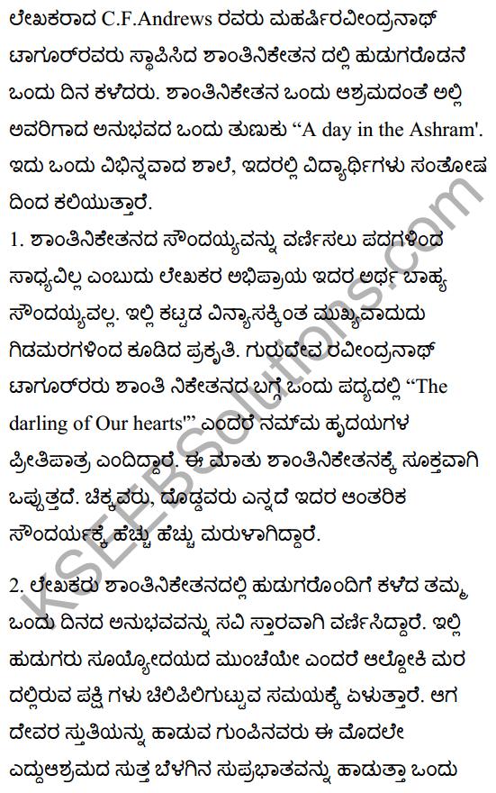 A Day in the Ashram Summary in Kannada 1