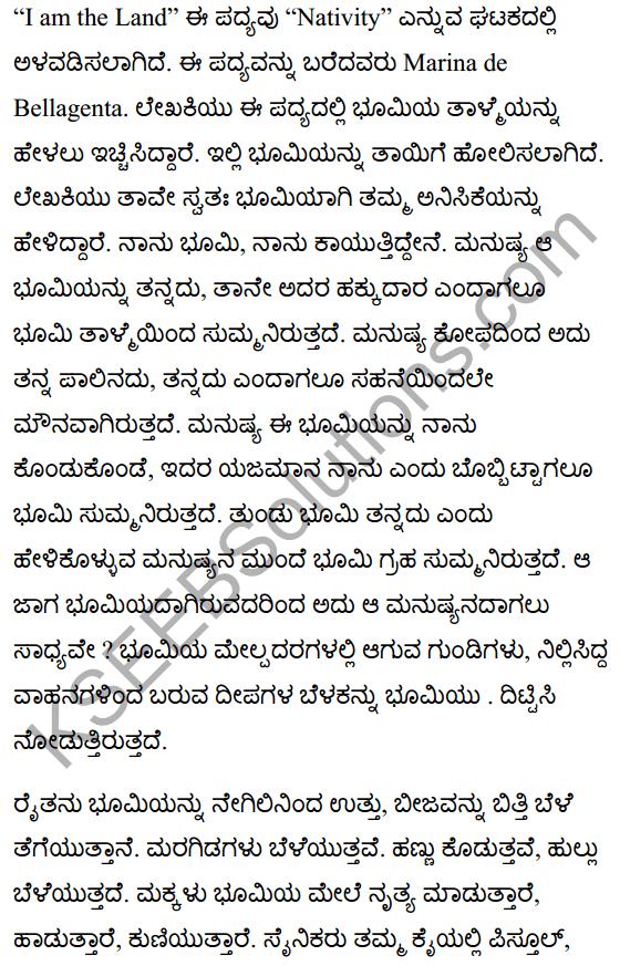 I am the Land Poem Summary in Kannada 1