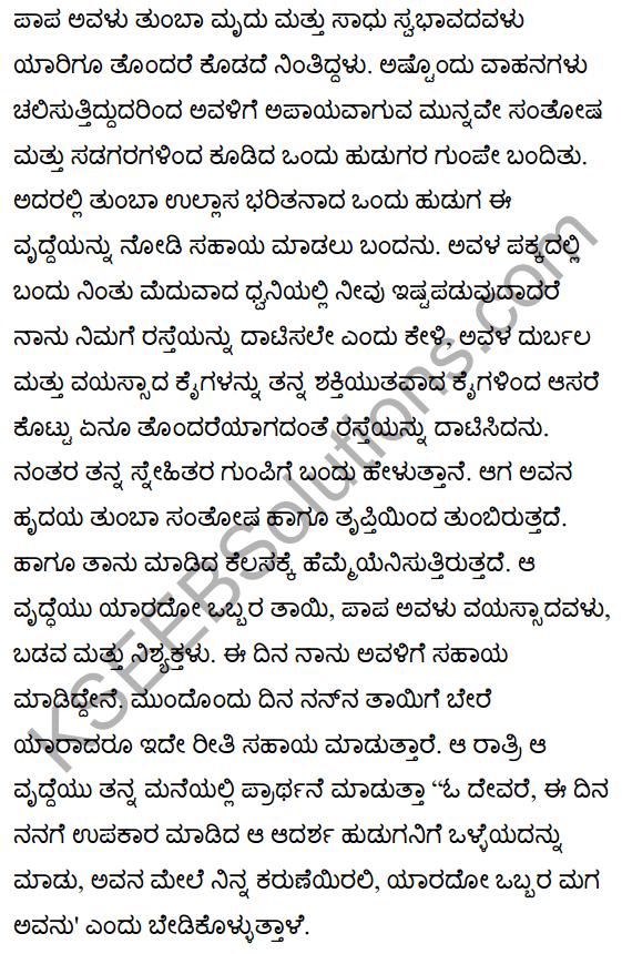 Somebody's Mother Poem Summary in Kannada 2
