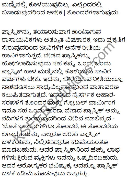 Avoid Plastics Summary In Kannada 2