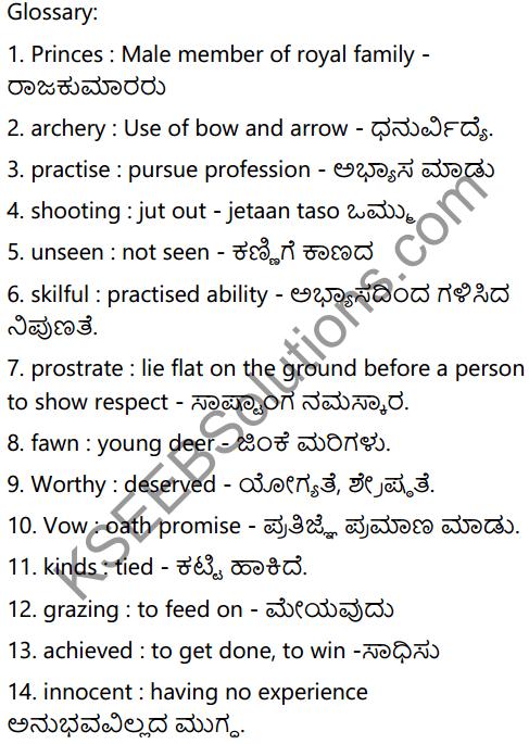 Ekalavya Summary In Kannada 4