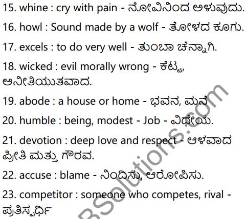 Ekalavya Summary In Kannada 5