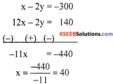 KSEEB Solutions for Class 10 Maths Chapter 3 Pair of Linear Equations in Two Variables Ex 3.7 3