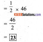 KSEEB Solutions for Class 7 Maths Chapter 2 Fractions and Decimals Ex 2.2 18