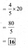 KSEEB Solutions for Class 7 Maths Chapter 2 Fractions and Decimals Ex 2.2 28