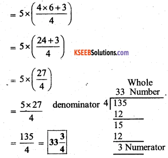 KSEEB Solutions for Class 7 Maths Chapter 2 Fractions and Decimals Ex 2.2 35