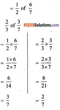 KSEEB Solutions for Class 7 Maths Chapter 2 Fractions and Decimals Ex 2.3 42