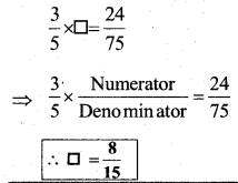 KSEEB Solutions for Class 7 Maths Chapter 2 Fractions and Decimals Ex 2.3 49