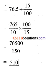 KSEEB Solutions for Class 7 Maths Chapter 2 Fractions and Decimals Ex 2.7 337