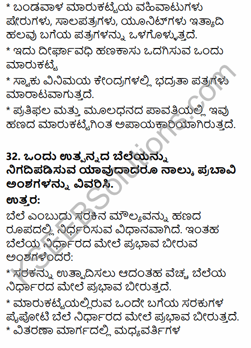 2nd PUC Business Studies Model Question Paper 6 with Answers in Kannada 24