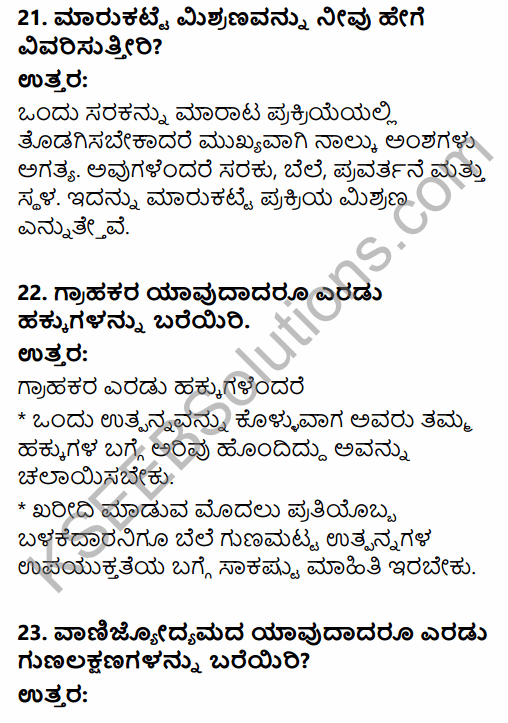 2nd PUC Business Studies Model Question Paper 6 with Answers in Kannada 9