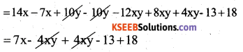 KSEEB Solutions for Class 7 Maths Chapter 12 Algebraic Expressions Ex 12.2 51