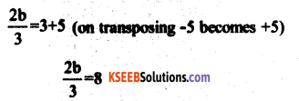 KSEEB Solutions for Class 7 Maths Chapter 4 Simple Equations Ex 4.3 33