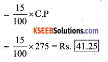 KSEEB Solutions for Class 7 Maths Chapter 8 Comparing Quantities Ex 8.3 19