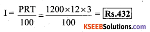 KSEEB Solutions for Class 7 Maths Chapter 8 Comparing Quantities Ex 8.3 70