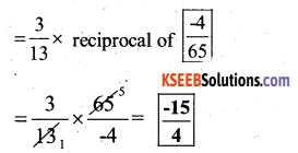 KSEEB Solutions for Class 7 Maths Chapter 9 Rational Numbers Ex 9.2 56