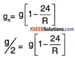1st PUC Physics Question Bank Chapter 8 Gravitation img 21