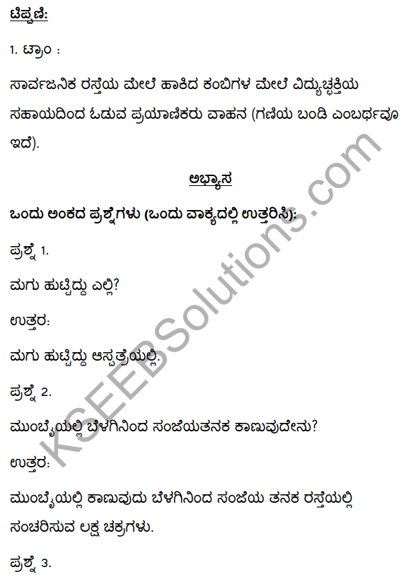 2nd PUC Kannada Textbook Answers Sahitya Sampada Chapter 8 Mumbai Jataka 9