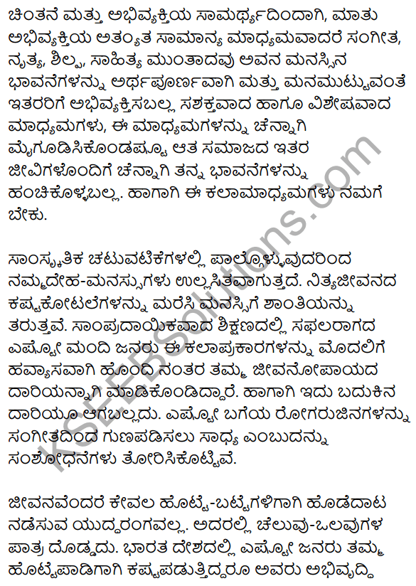 2nd PUC Kannada Workbook Answers Chapter 9 Prabandha Rachane 49