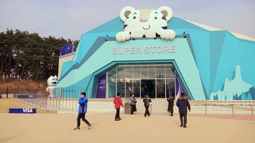 Olympic-Super-Store-2_518348