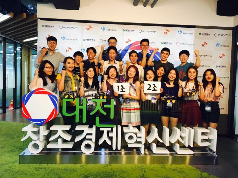 YGF 2016 참여후기