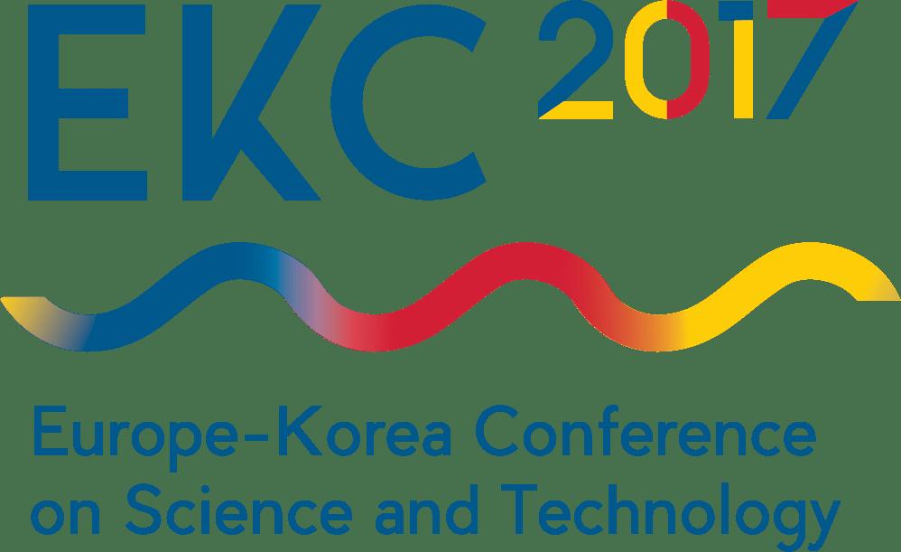 EKC2017 등록안내