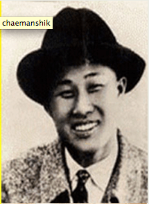 Ch'ae Man-shik (채만식)