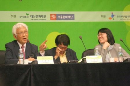 Yu Jong-ho, Ch'oe Yun and Yi In-seong