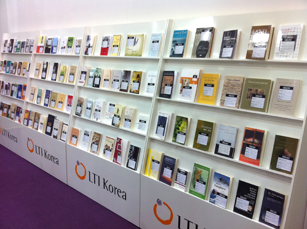 KLTI Books