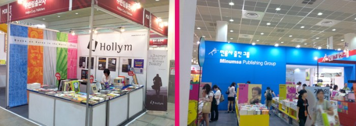 Hollym and Minumsa Booths