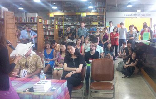 Krys Lee's Audience